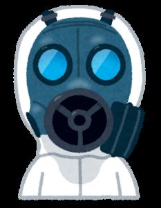 いらすとやの闇イラスト:ガスマスクを付けた人