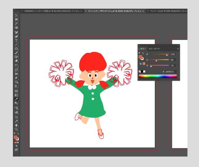 LINEスタンプキャラクターにイラストレーター上で色を付ける