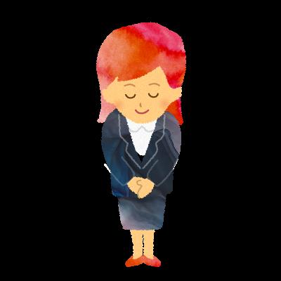 フリー素材;お礼・挨拶をするスーツ姿の女性のイラスト