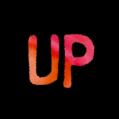 フリーイラスト:「UP」(アップ)の英語文字イラスト