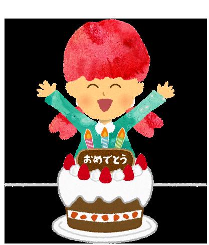 誕生日ケーキの前で喜ぶ女の子のイラスト