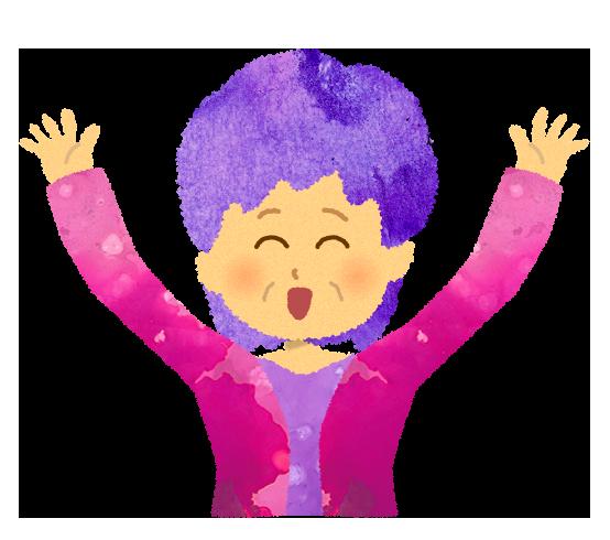 無料素材集:万歳をする年配の女性(おばあちゃん)のイラスト
