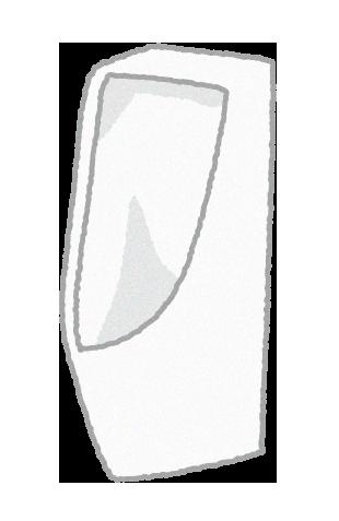 フリー素材;立ちしょん用便器のイラスト