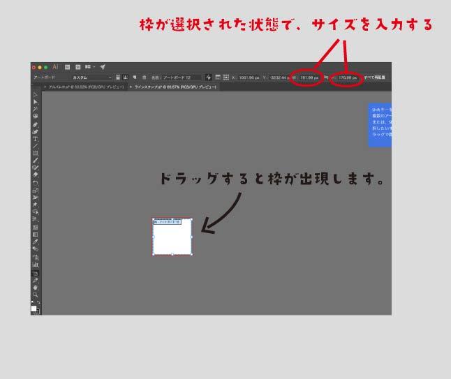 ラインスタンプのイラストの制作方法