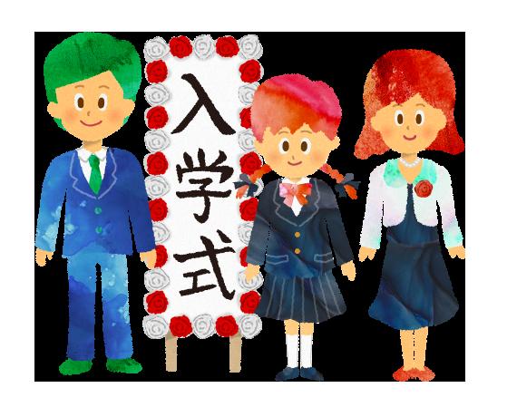 入学式で記念撮影する女子高生の家族のイラスト【フリー素材】