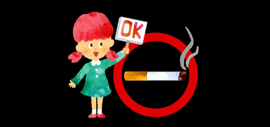 喫煙可のイラスト【フリー素材】 illustration of smoking is OK
