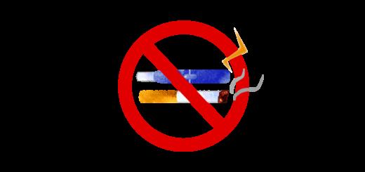 たばこ、電子タバコ、ダメのイラスト