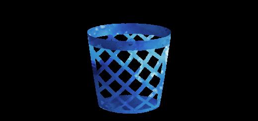 金網のゴミ箱のイラスト