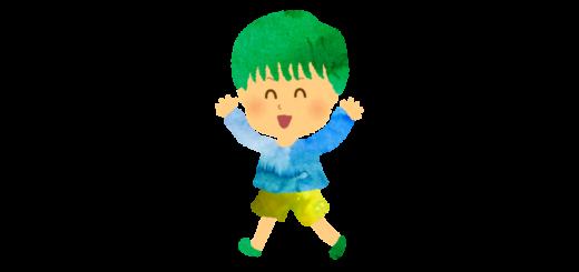 走る小さい緑の髪の男の子のイラスト