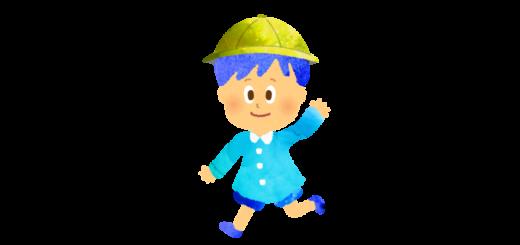 走る幼稚園児のイラスト