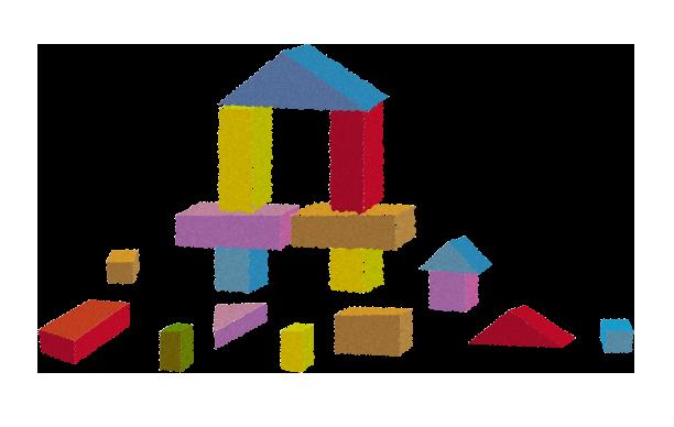 フリー素材:積み木のおもちゃのイラスト