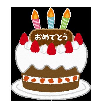 イチゴとチョコレートのバースデイケーキ(誕生日)のイラスト