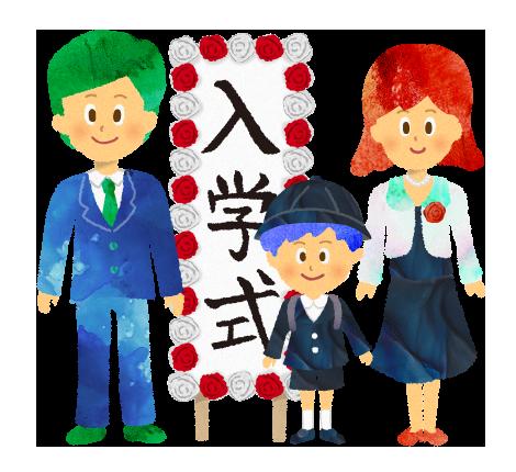 入学式の立て看板の前で撮影する私立学生(園児)の家族のイラスト