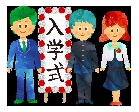 入学式のプレートを囲む男子生徒の家族のイラスト【フリー素材】