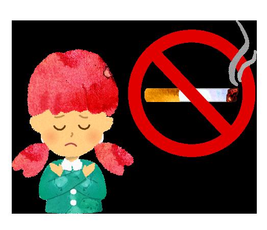 禁煙お願いしますのイラスト【フリー素材】