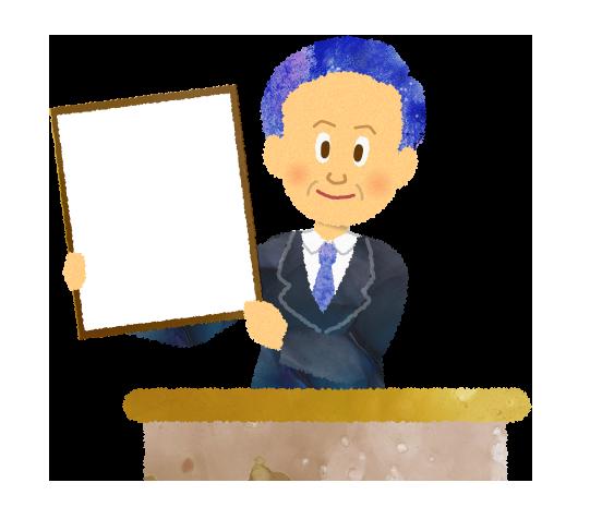 新元号発表の額のイラスト【フリー素材】