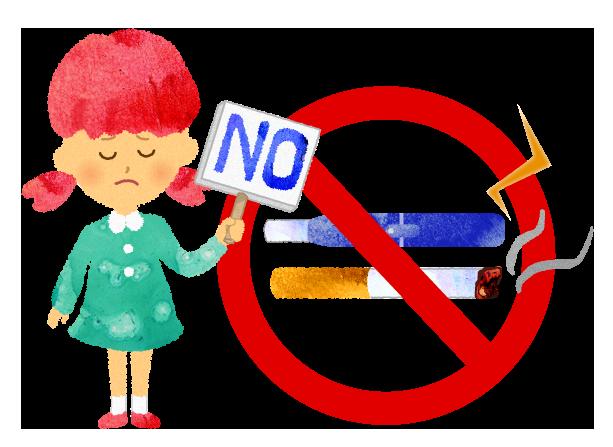 電子たばこも含む禁煙マークのイラストと女の子【無料素材】
