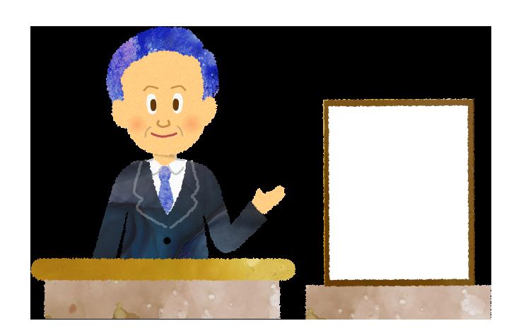 プレゼンテーション、壇上で何かを発表する男の人