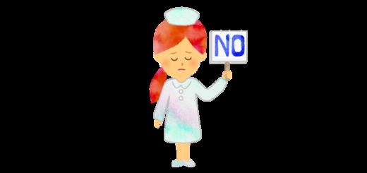NO!ダメ!の看板を掲げる看護師さんはがっかりしているのイラスト