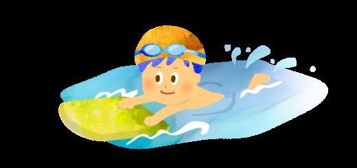 ビート板でプールの授業を受ける男の子のイラスト