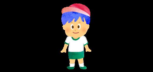 体育着の男の子のイラスト