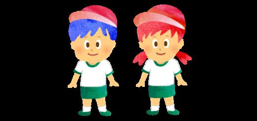 体操着の男の子と女の子のイラスト