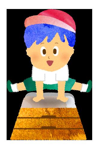 跳び箱を跳ぶ男の子のイラスト(3段)