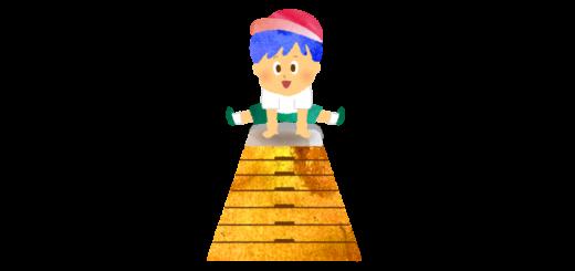 高い跳び箱を跳ぶ男の子のイラスト
