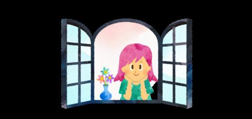 窓辺から外を見る女の子のイラスト