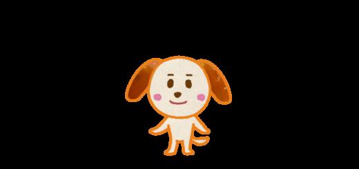 わんちゃんのキャラクターイラスト