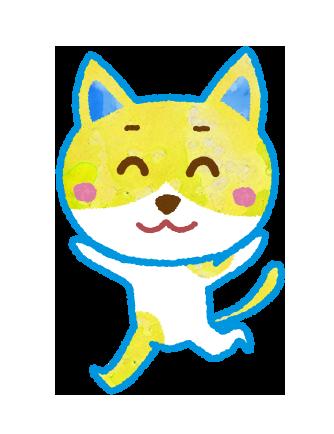 走る猫のキャラクターイラスト