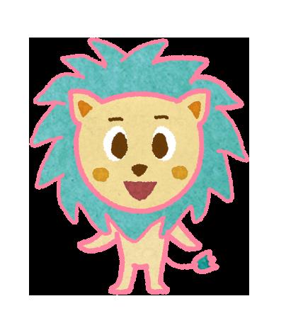 ライオンのキャラクターイラスト