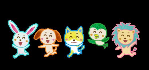 イヌ、ネコ、スズメ、ライオン、ウサギのイラスト