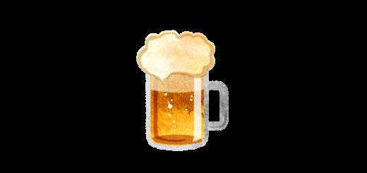 生ビールのイラスト