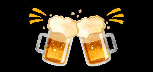 ビールジョッキで乾杯!のイラスト