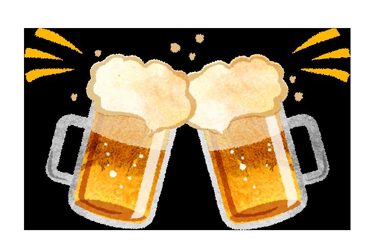 ビールで乾杯!のイラスト