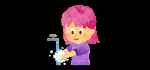 水道で手を洗う女の子のイラスト