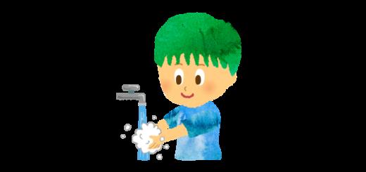 清潔に手を洗う男の子のイラスト