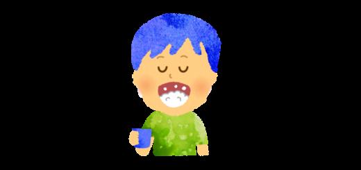 うがいをガラガラとする男の子のイラスト