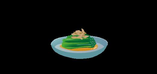 菠薐草のおひたし