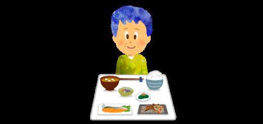 高齢者の和食のイラスト