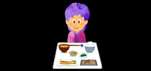 高齢者と和食の朝ご飯