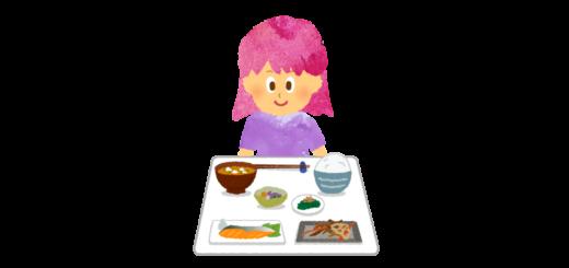 和食を食べる女の子のイラスト