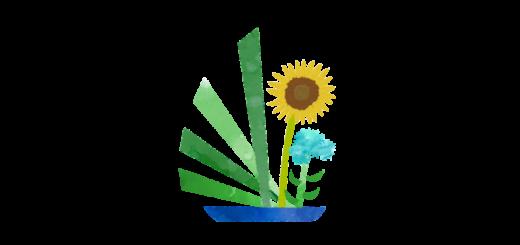 ヒマワリの生け花のイラスト
