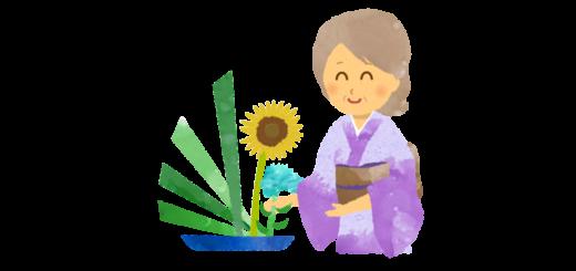 生け花の大先生のイラスト