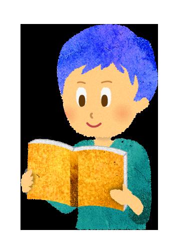 【無料素材】本を読む男性のイラスト