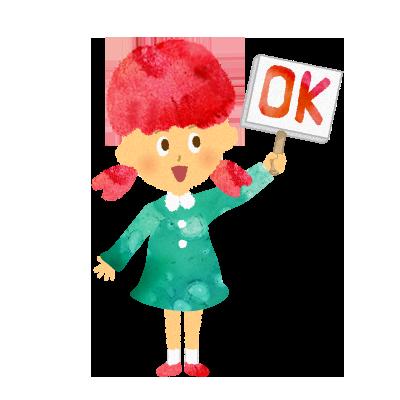 フリー素材;OKプレート(立て札)を持つ女の子のイラスト