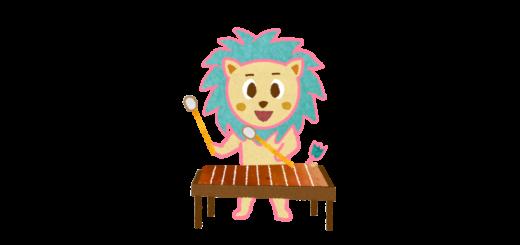 鉄琴を演奏するライオンのイラスト