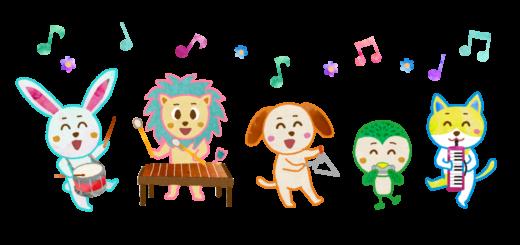 動物キャラクター達の音楽会