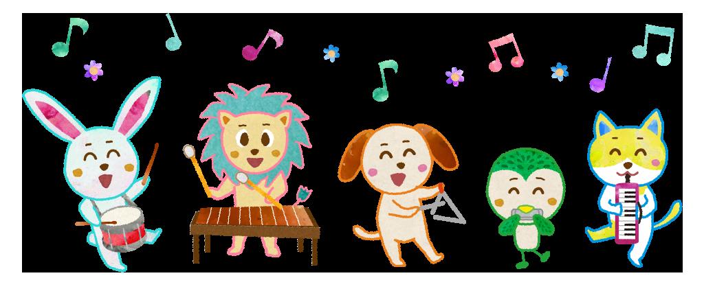 【無料素材】動物たちの音楽会のイラスト